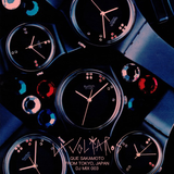 La Volta Ros Dj Mix 003 : Que Sakamoto