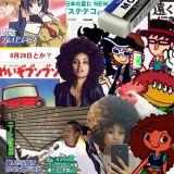 【BEMANI】ポップンミュージック誕生日おめでとう!CS曲オンリーmix【pop'n music】