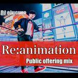 Re: animation公募mix by DJ elucuro