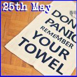 TOWEL DAY (original vinyl) Douglas Adams Pt 2