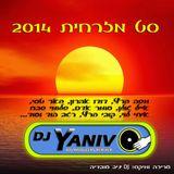 Dj Yaniv O -  סט רמיקסים מזרחית 2014