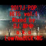 2017J-POP HITS vol.1