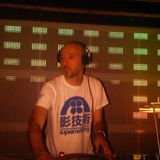 DJ Friction exclusive Mix for Grooveskool Radio Dec. 2011