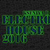 DJ White - Euphoria mix 2016