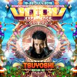Tsuyoshi Suzuki mix @VOOV Experience in Germany on 20th July 2019
