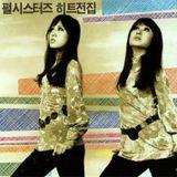 60s Korean Soul Discoveries