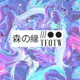 森の縁:TEOTW N001- Teh Crazy Asian