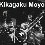 Kikagaku Moyo   Porto, 12 JUN 2015