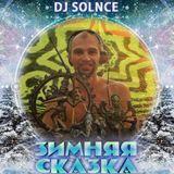 """Dj Solnce - """"Zimnyaya Skazka Party 2018"""" Morning Old School Goa Psychedelic Trance Mix"""