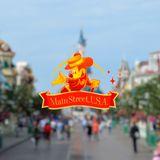 Disneyland Park - Main Street
