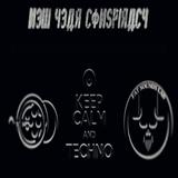 NEW YEAR CONSPIRACY@DAVK [ DARK TECHNO AREA - NL ]