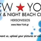 New York Beach Club Hersonissos Crete Summer Mix 2012