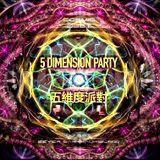 5thDimension party (djset) >>> ZzyZx Bar #Taiwan