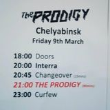Interra - Warm Up The Prodigy Mix In Chelyabinsk [09.03.2018]