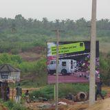 Dimension Musiques n°234 : Guinée, Mali, Nigeria, Bénin (2008)