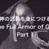 2019.05.12 神の武具を身につける The Full Armor of God: Ryuta Kimura