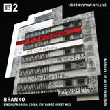 Branko & Sango - 5th June 2017