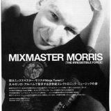 Mixmaster Morris @ Nubient April 2012 pt.1