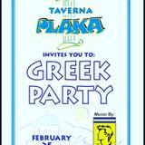 ALL GREEK ALL NIGHT 2-25-2017 @ Taverna Plaka - Atlanta, GA - Disco Hristo - Part 1