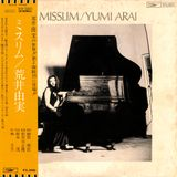 """MISSLIM""(1974) 荒井由実Tape:SM911"