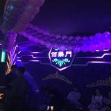 百乐门VVIP Room Live Manyao Nonstop Rmx Dj MingYong & Dj Havard 20-1-2018