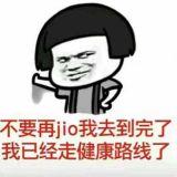『馮提莫 - 空空如也FT.行星メ金玟岐 - 再見'你好メ閻韋伶 - 傻孩子』ReMix 2o18 Private NonStop ManYao Just For 永 By DJ'YE