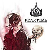 PIK-FEIN @ PEAK-TIME OpenAir⎜Grüner See - Mühlheim ⎜ 18.05.13