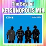 The Best Of KETSUNOPOLIS MIX