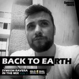 Symeon Ravera Pres Global Arcade Of Trance [Back To Earth] Vol.1 *Classics Trance*