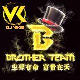 老师早!同学们好!我们开始摇头料!!Private Nonstop Just For Xiiao Hei 2019 170BPM BY DJ VIKEI