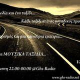 Music Trips (23/02/2012) [Mousika Taksidia on GHS-Radio]