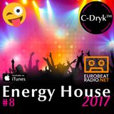Energy House 2017 #8
