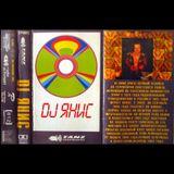 DJ Janis Krauklis - Techno mix
