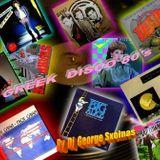 GREEK  MEMORIES  DISCO 80's