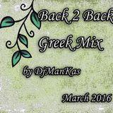 Non Stop Greek Mix / Back 2 Back / DjManKas / March 2016