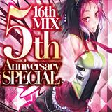 遊音BEAT!!-16th MIX- 5th Anniversary 再現mix