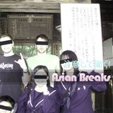 Asian Breaks 05