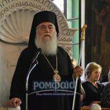 Χαιρετισμός Αρχιγραμματέα Ιεράς Συνόδου Θεοφ. Επισκόπου Μεθώνης κ. Κλήμεντος
