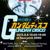 RE_mix20150808