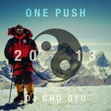 """""""Yin and Yan Push 2013"""" by DJ Cho Oyu"""