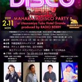 JFN全国放送 Family Disco 2019. 1.27「Nonstop FD MIX」