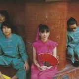 Incunables vol. 2: Satekoso por Chakra, Japón 1981