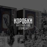 """Коробки́"" by PlusOne live @ 87bpm.com"