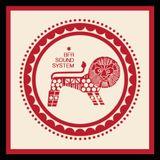 DUBPLATES & 45'S 019 - Delhi Sultanate   BFR Soundsystem [03-07-2019]