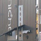 NICHe Sidney Street - classics- 1997-2000