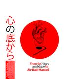 Air Raid Manual - From the Heart