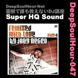 DeepSoulHour-047