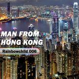 2016/1/9  Earworm present Man From Hong Kong