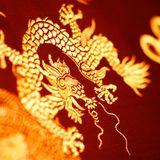 75. FC /28.11.2014/ - китайска музика, китайска култура и урок по китайски език