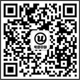 Udance Global DJs (Rob Young) 13 Feb 2014